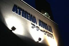 スポーツホテル アテーナ海月