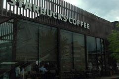 Starbucks Coffee 京都リサーチパーク店