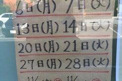 ゆめ酵母ひげのぱん屋 横濱店