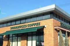 Starbucks Coffee カインズホーム前橋吉岡店