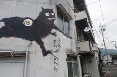 迷路のまち~変幻自在の路地空間~