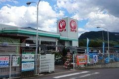 コメリ 長野原店