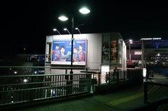 ユーロスポーツ 味の素スタジアム店