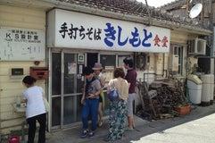 きしもと食堂 本店