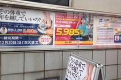 スポーツクラブ Lite! ルネサンス横浜