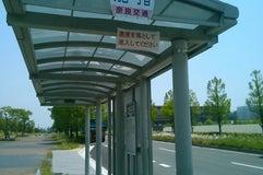 奈良交通 光台一丁目バス停
