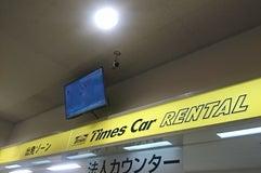 タイムズカーレンタル 千歳空港店