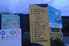 高田屋嘉兵衛公園
