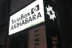 TwinBox AKIHABARA