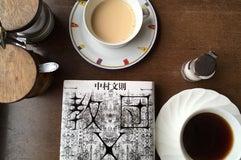 喫茶 ワールド