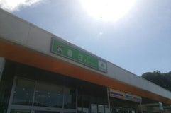 春日PA (上り)