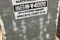 高松DIME
