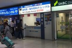 グローバルWiFi 中部国際空港店