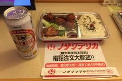 東横イン 桐生駅南口