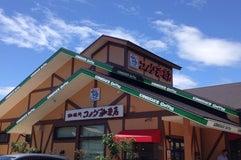 コメダ珈琲店 倉敷北店