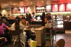 Starbucks Coffee 北心斎橋店