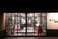 ホテル ヴィアイン京都四条室町