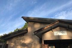 絹糸の湯 北軽井沢シルキーハイランド
