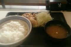 吉野家 4号線杉戸高野台店