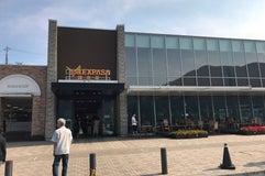 H's CREAM 中央道EXPASA談合坂SA店