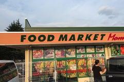 フードマーケット マム 四季美台店