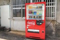 日本最南端のコカコーラ自販機