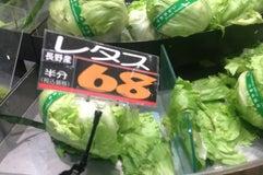 ジェイアール生鮮市場岩見沢店
