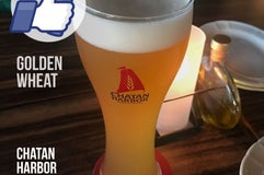 Chatan Harbor Brewery & Restaurant