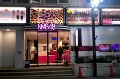 NMB48 Official Shop