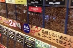 カルディコーヒーファーム サンエー宜野湾店