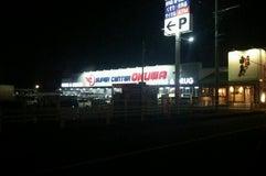 スーパーセンター オークワ可児坂戸店