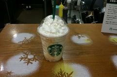 Starbucks Coffee 土浦店