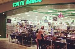 東急ハンズ 宜野湾コンベンションシティ店
