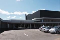 北見市民会館