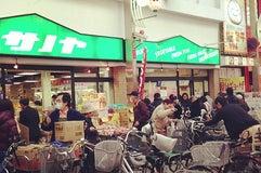 生鮮食品館サノヤ 万松寺店