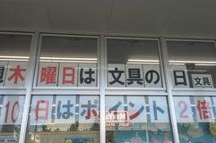 大城書店 石川店