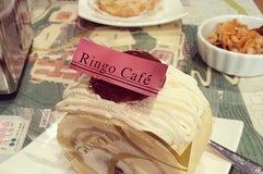 Ringo Café