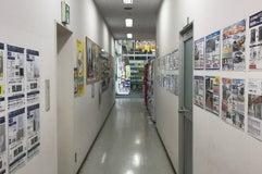 ホームプラザナフコ 宇部店