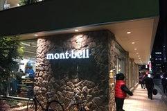 モンベル 御徒町店
