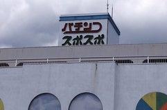 バロー勝山店