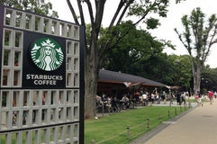 Starbucks Coffee 上野恩賜公園店