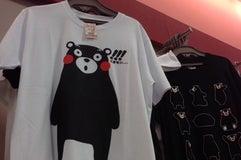 ファッションセンターしまむら 群馬大津店