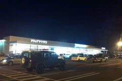 ヤマザワ 塩釜中の島店