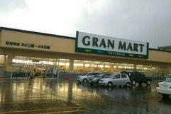 GRAN MART 田沢湖店
