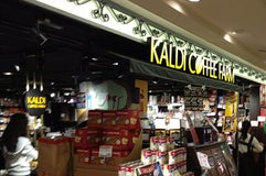 KALDI COFFEE FARM アトレ吉祥寺店