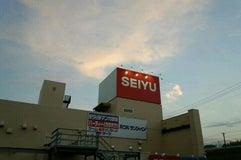 SEIYU 富谷店