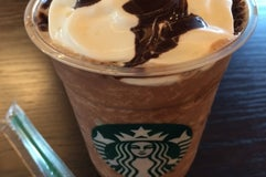 Starbucks Coffee 函館蔦屋書店
