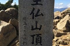 至仏山山頂(三角点)