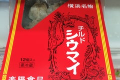 業務スーパー&酒のケント 四条寺町店