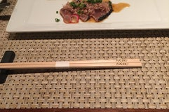 ITOH DINING by NOBU 箱根店